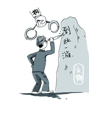 中国名胜古迹卡通版图片
