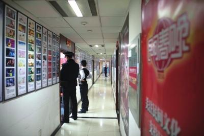 杨志平/拖欠55万元民间春晚导演杨志平被强执...