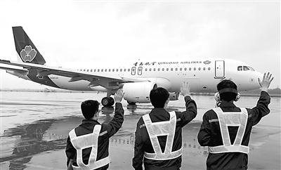 青岛航空首个航班起飞