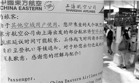 虹桥,上海浦东,南京,杭州