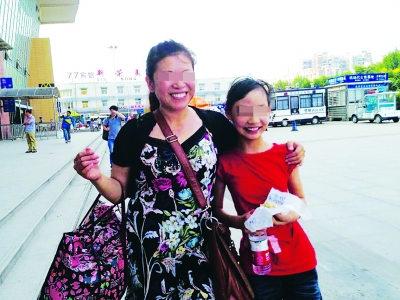 11岁女孩割舍不下继母 拿菜刀逼亲妈放弃监护权
