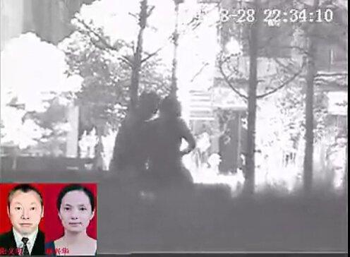 频中,一对男女在小树林里耳语.(网络截图)-四川什邡教育局纪委