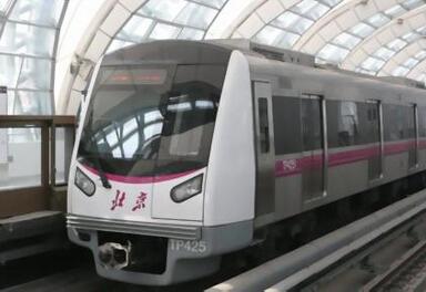 北京地铁1号线四惠东站18日临时封站1天 民生资讯