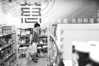 """定位不清、门庭冷落 慈善超市,如何有""""善""""又有""""市""""?"""