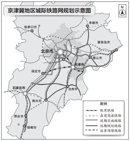 优惠来了 中国第一条城际高铁有望实行月票制 组图