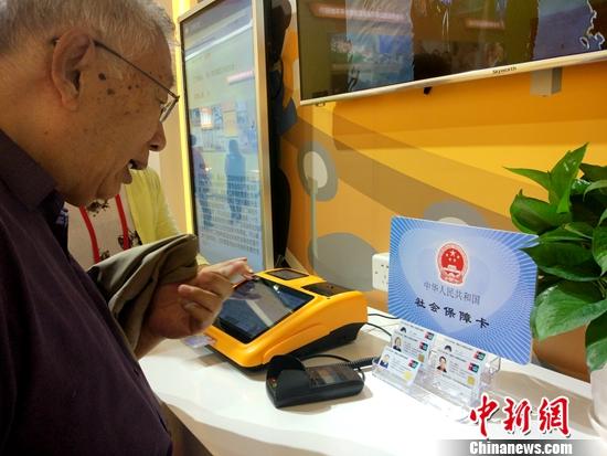 民众正在展厅参观社会保障的内容。<a target='_blank'  data-cke-saved-href='http://www.chinanews.com/' href='http://www.chinanews.com/' ></table>中新网</a>记者 李金磊 摄
