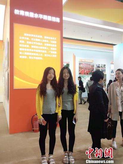 双胞胎女大学生正在参观教育成就。<a target='_blank'  data-cke-saved-href='http://www.chinanews.com/' href='http://www.chinanews.com/' ></table>中新网</a>记者 李金磊 摄