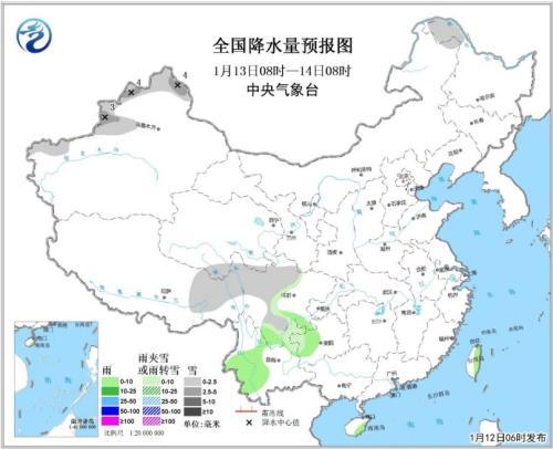 全國降水量預報圖(1月13日08時-14日08時)