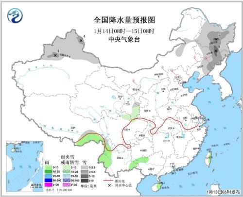 圖2 全國降水量預報圖(1月14日08時-15日08時)