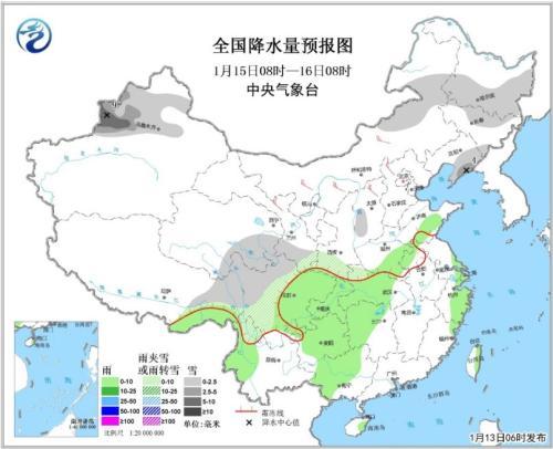 圖3 全國降水量預報圖(1月15日08時-16日08時)