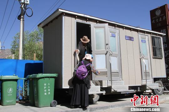 """西藏推行""""廁所革命""""讓雪域高原更潔淨"""