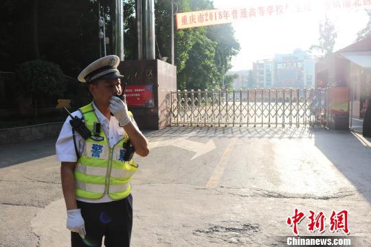 重庆一民警连续工作24小时後突发脑溢血殉职