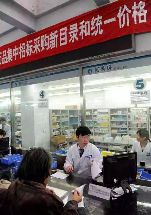 药价降幅52%!北京等11城3月起实施这项国家试点