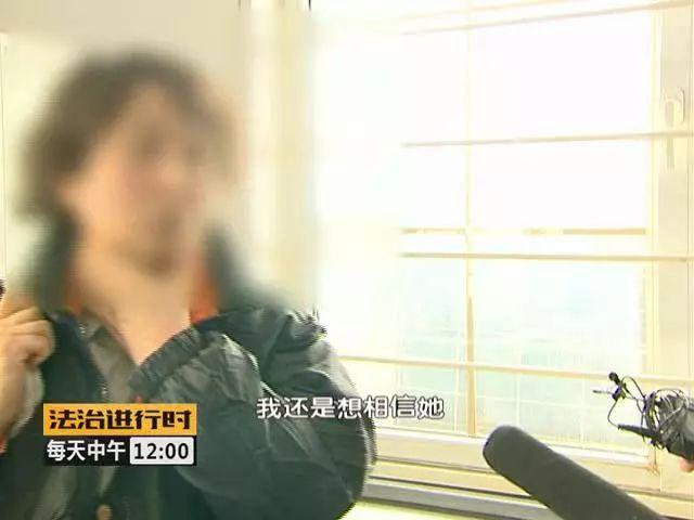 一个疏忽,这位北京大姐的120万就打水漂了