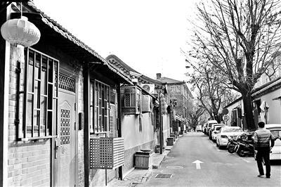 """北京:东西城划分183个街区进行""""更新"""""""