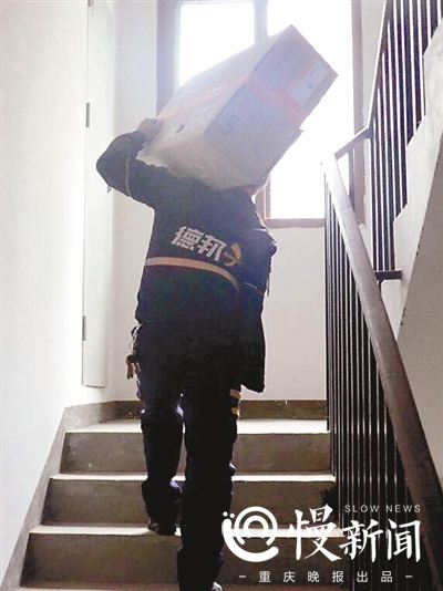 他是一名独臂快递员:他们可以,我也可以