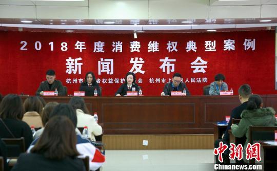 2018年杭州受理消费投诉超万件 挽回消费者经?#30431;?#22833;3.1亿元