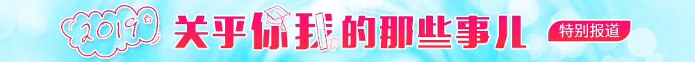 """魔幻重庆又双叒叕来了!""""魔鬼归家路""""你怕了吗?"""