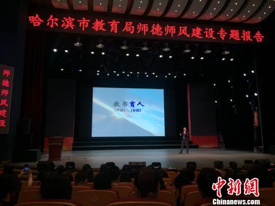 香港教育专家黄德辉:教书是手段,育人是目的