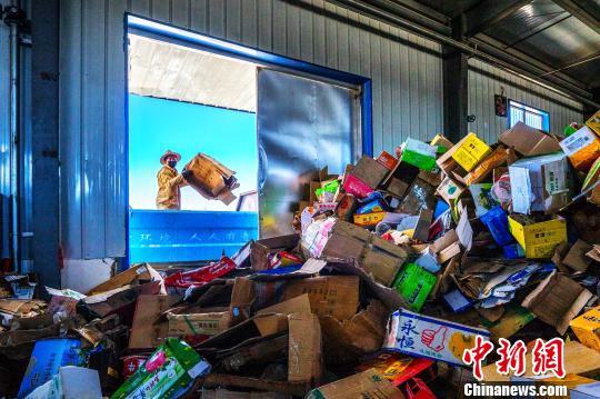 西藏藏北高原腹地实施垃圾分类回收