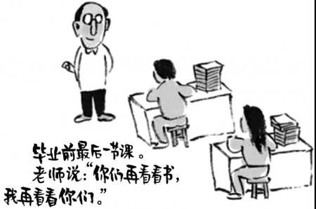 """高考作文漫画作者是医学客座教授 被誉为""""当代丰子恺"""""""