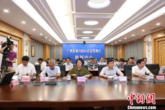 广西遭受入汛以来最大范围强降雨袭击 紧急部署防汛救灾工作