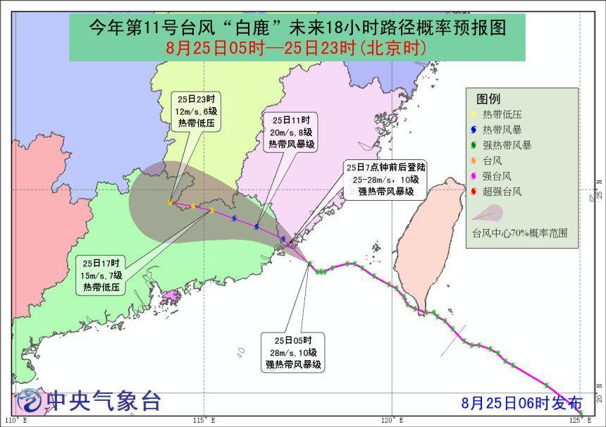中国地图钓鱼岛位置