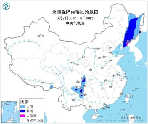 暴雨蓝色预警:黑龙江四川等6省部分地区有大到暴雨
