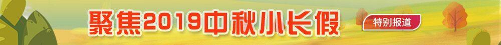 北京五环外第七次试鸣防空警报 持续23分钟