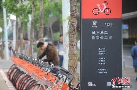 """共享单车市场""""降温"""""""