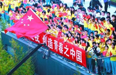 """北京开展""""倡导国庆新民俗、打造爱国活动周""""实践探索活动"""