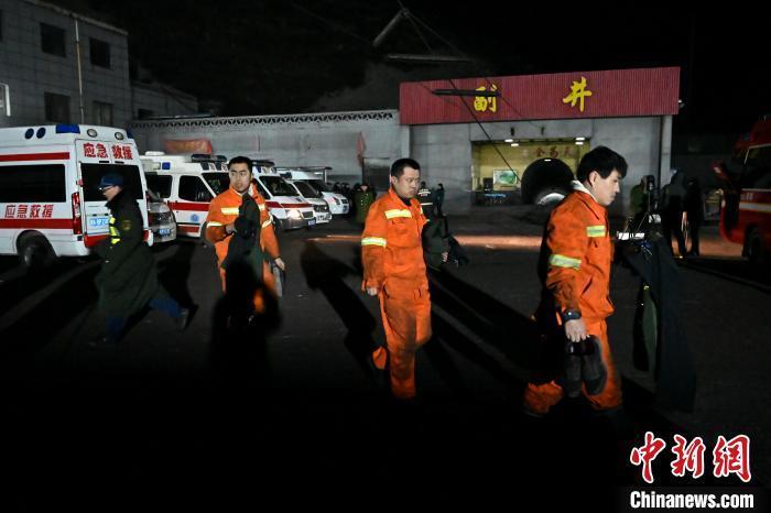 山西平遥峰岩集团二亩沟煤矿瓦斯爆炸事故致15人遇难9人受伤