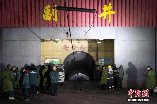 国家煤矿安监局通报平遥煤矿事故:主要负责人利�j熏心