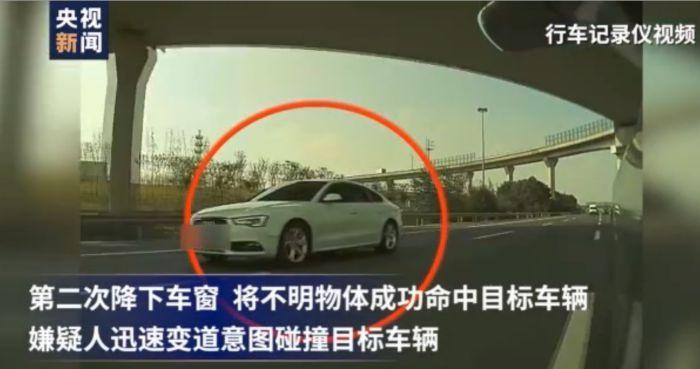上海警方破获两个碰瓷团伙