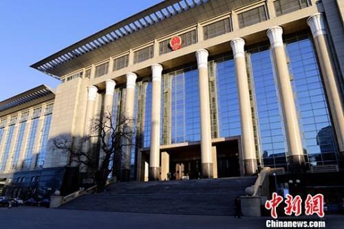白皮书称中国法院已完成逾1.94亿条数据上链存证固证