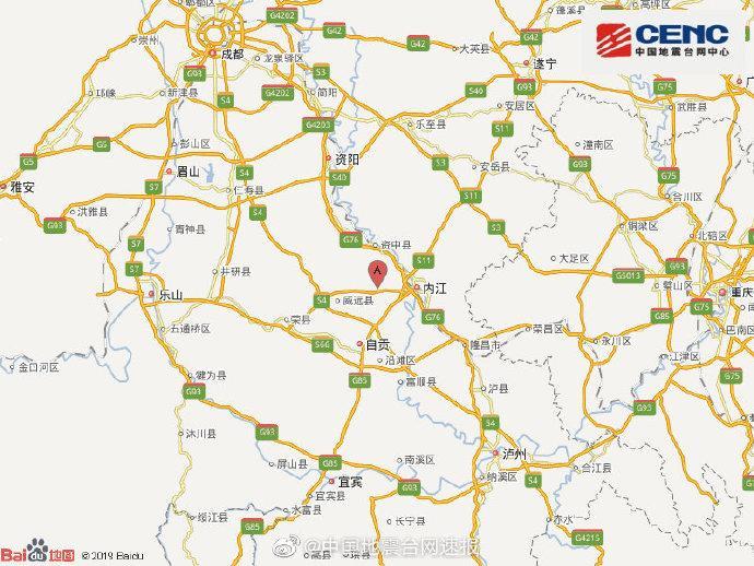 四川资中县发生5.0级左右地震 暂无人员伤亡报告