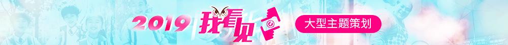 天津市A级旅游景区今年对全国医务工作者免门票