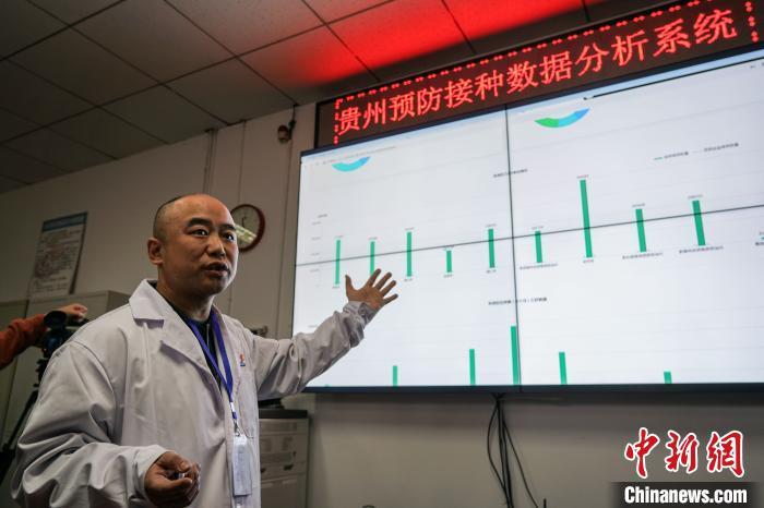 贵州实现疫苗全程电子追溯