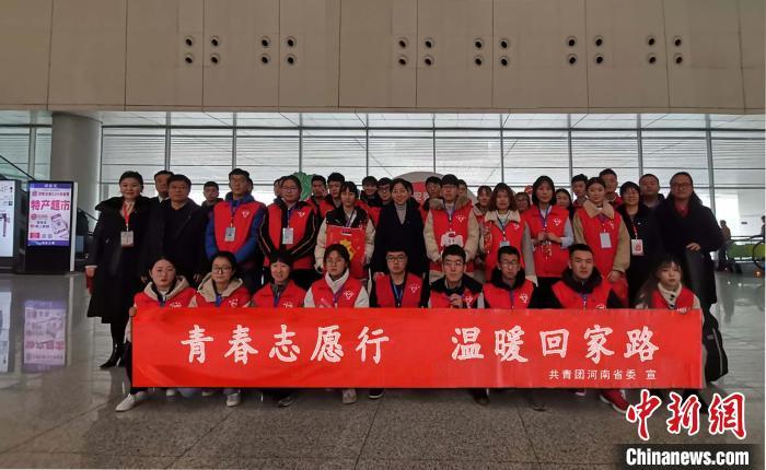 青春志愿行温暖回家路:河南5600余青年志愿者上岗春运