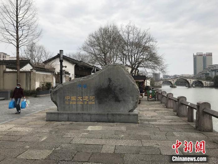 """杭州""""走运记"""":期盼彩计划app好运 世界好运"""