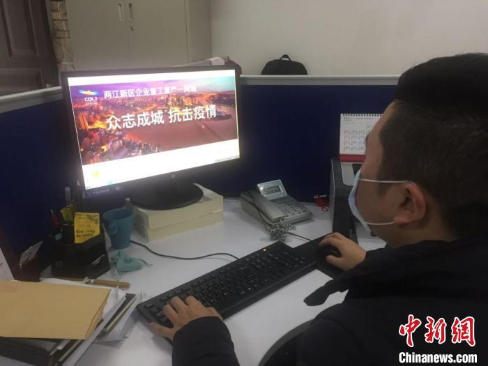 """重庆:""""复工复产一码通""""上线  整合权威行程查询功能"""
