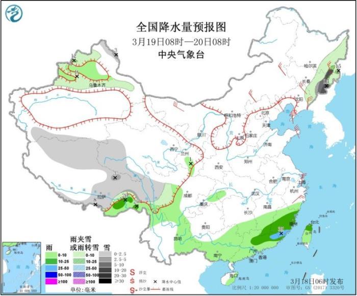 江南华南等地多降雨天气_冷空气将影响北方地区